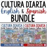Cultura Diaria Bundle English & Spanish 170 Daily Hispanic