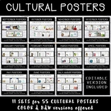Cultural Posters - Activities for each month Bundle