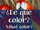 Cultural Question Words Posters for Spanish Classes