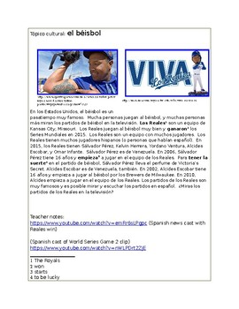 Cultural Reading - El Beisbol y los Reales de Kansas City