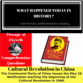 Cultural Revolution--China Differentiated Reading Comprehension Passage May 16