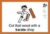 Cultural hiragana rap with resources