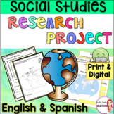 Culture/Geography Social Studies Research Eng & Spa