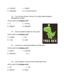 Cumulative Verb Test