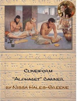 """Cuneiform """"Alphabet"""" Banner"""