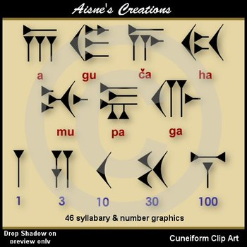 Cuneiform Clip Art