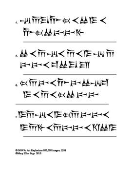 cuneiform decoding worksheet