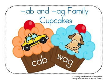 Cupcake File Folder Game (-ag and -ab families)