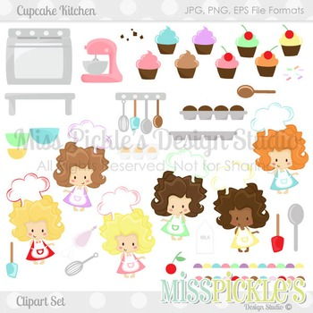Cupcake Kitchen- Commercial Use Clipart Set