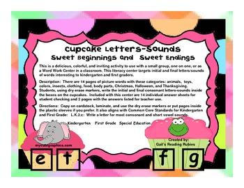 Cupcake Letters-Sounds                Sweet Beginnings and Sweet Endings