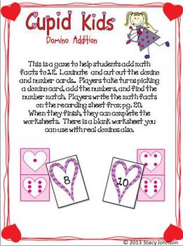 Cupid Kids Domino Addition {FREE}