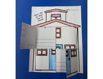 Curious George at School Journeys Unit 1 Lesson 3  1st gr. Supplement Activities