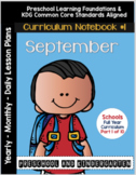 Curriculum Notebook #1 - September