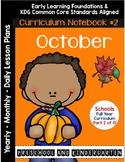 Curriculum Notebook #2 -October