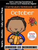 Curriculum Notebook #2 - October