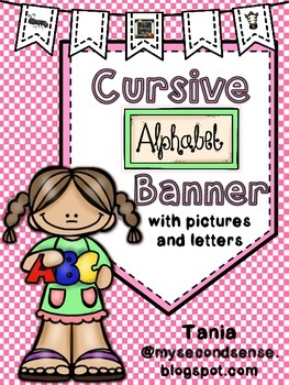 Cursive Alphabet Banner (pictures and letters)