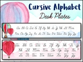 Cursive Alphabet Desk Plates | with and without arrows |