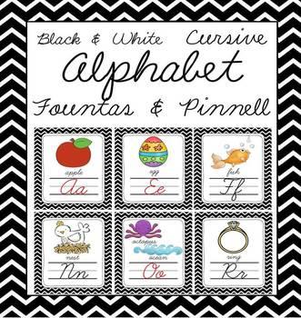 Cursive Fountas & Pinnell aligned Black & White Chevron Alphabet Border Set