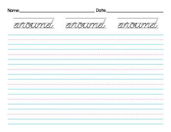 Cursive Handwriting 2nd Grade Dolch Sight Words