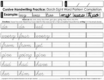 Cursive Handwriting Practice Dolch Sight Words Pattern Completion Level B