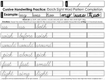 Cursive Handwriting Practice Dolch Sight Words Pattern Completion Level D