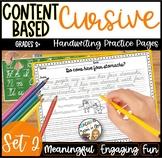 Cursive Handwriting Practice- Set 2 DISTANCE LEARNING