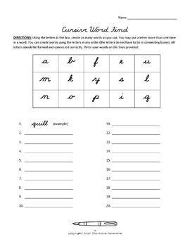 Cursive Handwriting (lowercase vowel letters)