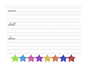 Cursive Lessons using 3rd grade Dolch Sight Words List 2