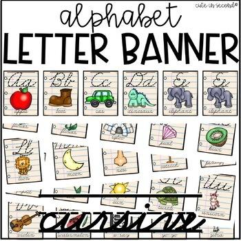 Cursive Letter Alphabet Banner