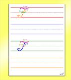 How To Write Cursive - Cursive F