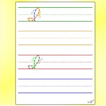 Cursive Worksheets - Cursive I