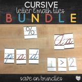 Cursive Letter Tiles for Center Activities
