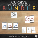 Cursive Letter Tiles for Center Activities