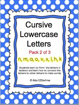 Cursive Lowercase Letters (2 of 3)