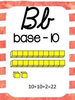 Cursive Math Alphabet- Watercolor Stripes