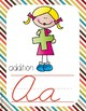 Cursive Math Vocabulary Alphabet Posters