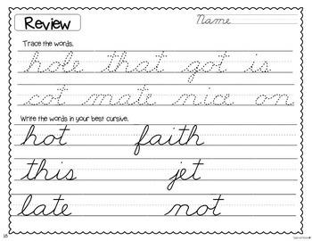 Cursive Practice - Handwriting Worksheets