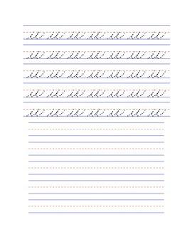 Cursive Packet letters u t i w