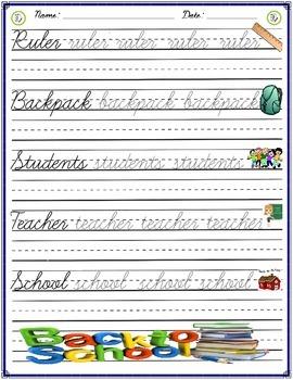 Cursive Practice - Back to School