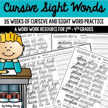 Cursive Sight Words
