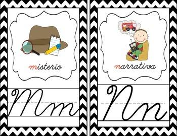 Cursive Spanish Alphabet Cards with Language Arts Vocabulary