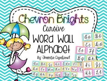 Cursive Word Wall Cards {Chevron Brights}