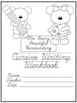 Cursive Writing Workbook ~ For Beary Good Handwriting
