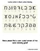 Cursive to Block Letters- Hebrew