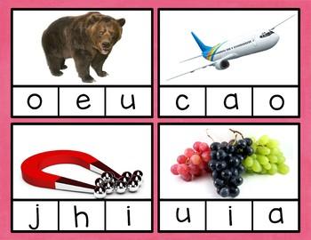 Custom SPANISH Alphabet Activities