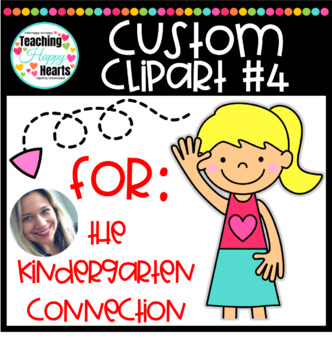 Custom Clipart for The Kindergarten Connection: #4