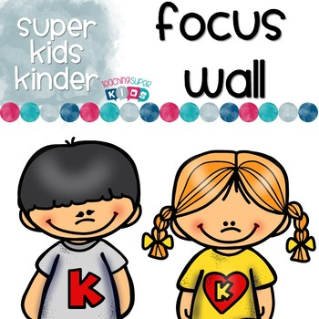 Superkids Custom Focus Wall Kindergarten