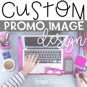 Custom Images for Sellers