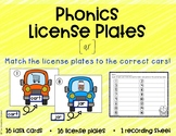 Phonics License Plates: R-controlled ar - Word Work