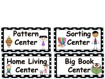 Custom Polka Dot Center Cards smaller version